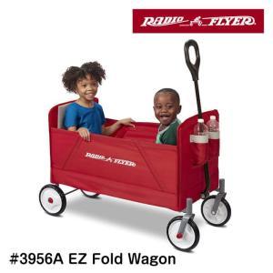 RADIO FLYER ラジオフライヤー フォールドワゴン #3956A カート ワゴン 収納 台車 子供用 おもちゃ入れ 片付け アメリカ雑貨 #3956A EZ Fold Wagon|lily-birch