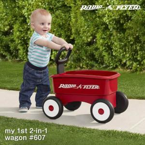 RADIO FLYER ラジオフライヤー マイ ファーストワゴン 607 おもちゃ カート ワゴン 子供用 片付け かわいい オモチャ収納 運搬 アメリカ雑貨 輸入品|lily-birch
