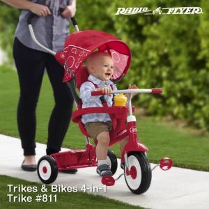RADIO FLYER ラジオフライヤー 三輪車 4in1 811 おもちゃ 三輪車 子供用 日除け プッシュハンドル 前輪操作 アメリカ 雑貨  玩具 輸入品|lily-birch