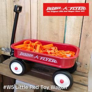 RADIO FLYER ラジオフライヤー リトルレッドワゴン W5 おもちゃ カート ワゴン 収納 かご 台車 子供用 アメリカ 雑貨 玩具 輸入品|lily-birch