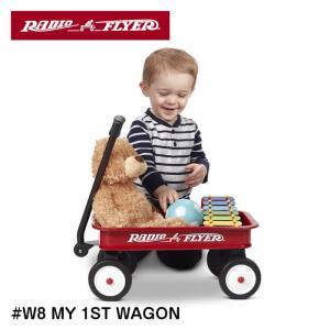 RADIO FLYER ラジオフライヤー マイ ファーストワゴン W8 おもちゃ カート ワゴン 収納 かご 台車 子供用 アメリカ 雑貨 玩具 輸入品|lily-birch