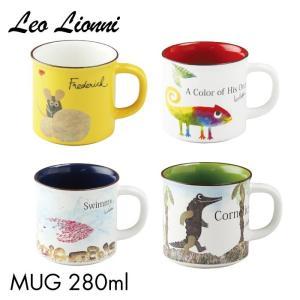 レオ・レオーニ マグカップ コップ こども 子供食器 日本製 プレゼント ギフト 祝 レオ・レオニ 278001 278003 278004 278005 lily-birch