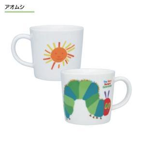 はらぺこあおむし マグ S 可愛い マグカップ コップ テーブルウェア 子供食器 日本製 プレゼント ギフト 祝 エリック・カール KN80723 KN80724 KN80725 lily-birch 02