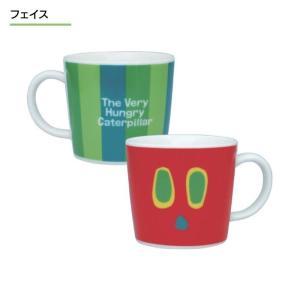 はらぺこあおむし マグ S 可愛い マグカップ コップ テーブルウェア 子供食器 日本製 プレゼント ギフト 祝 エリック・カール KN80723 KN80724 KN80725 lily-birch 03