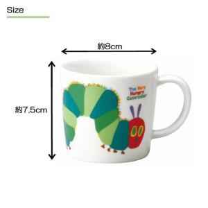 はらぺこあおむし マグ S 可愛い マグカップ コップ テーブルウェア 子供食器 日本製 プレゼント ギフト 祝 エリック・カール KN80723 KN80724 KN80725 lily-birch 05
