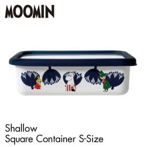MOOMIN ムーミン エナメル 浅型角容器 Sサイズ ムーミン 可愛い おしゃれ キャラクター 容器 ホーロー テーブルウェア Honey Ware MTA-S lily-birch