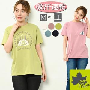 【店長おすすめコメント】アウトドアブランドLOGOSからデイリーウェアにも使える半袖tシャツが新登場...