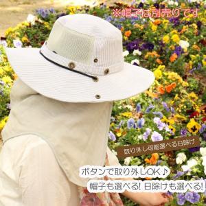 【ご注意事項】 ◆帽子は別売りです。 【店長おすすめコメント】別売りのテンガロンハット専用の日よけで...