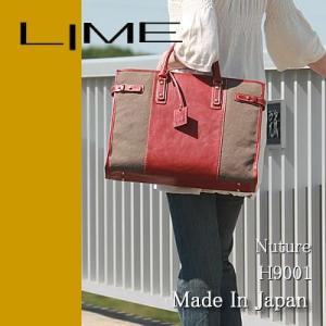 トートバッグ 革 キャンバストートバッグ ビジネスバッグ カジュアル ライム ナチュレ H9001 lime-japan