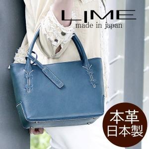 ハンドバッグ ミニトートバッグ 本革 牛革 カジュアル レザー  女性用 日本製 ライム ナチュレ L1060|lime-japan
