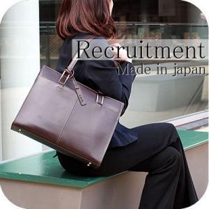 トートバッグ  ビジネスバッグ 本革 A4 書類 収納 通勤用 女性用 リクルートバッグ 就職活動 革 日本製 ライム キャリア L1105|lime-japan