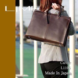 トートバッグ ビジネスバッグ 本革 A4 通勤用 リクルート 仕事用 女性用 日本製 ライム キャリア L1106|lime-japan