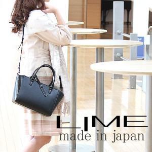 フォーマルバッグ 黒 本革 ショルダーバッグ 2way 日本製 ライム フォーマル L1259|lime-japan