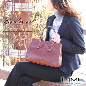 ミニトートバッグ 本革 日本製 革 レザー 通勤用 ハンドバッグ デイリー ライム ハイドリックL1747|lime-japan