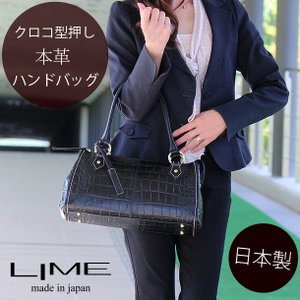 ハンドバッグ 本革 ミニボストン クロコ 型押し バッグ ライム マキシムクロコブローチL1943|lime-japan