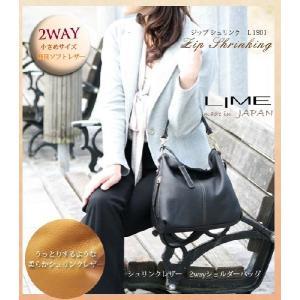 ショルダーバッグ 本革 2way レディース ハンドバッグ 革 シュリンク 女性用 バッグ 斜めがけ ライム ジップシュリンク L1801|lime-japan|02