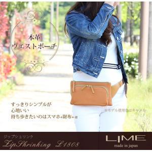 ウエストポーチ 本革  ヒップバッグ ボディバッグ   女性用 レザー トラベル ななめ掛け 軽量 ライム ジップ シュリンク L1808|lime-japan