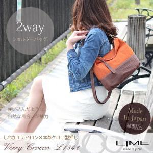 ショルダーバッグ レディース 本革 ハンドバッグ 2way 斜めがけ 革 日本製 ライム ベリー クロコ L1841 lime-japan
