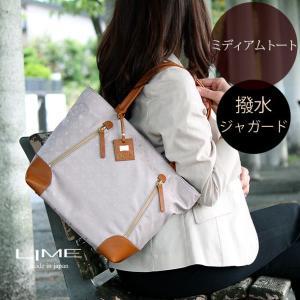 トートバッグ レディース 本革  ビジネスバッグ ポリエステルジャガード 軽い バッグ マザーズバッグ 日本製 ライム ベリー L1905|lime-japan