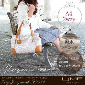 トートバッグ レディース 本革 A4 迷彩柄 カモフラ 2way ポリエステル 女性用 日本製 ライム ベリー ジャガード L1912 lime-japan
