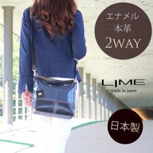 ハンドバッグ 本革  2way 斜めがけ ショルダーバッグ レディース ライム マキシム エナメル L1961|lime-japan