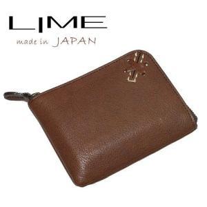 二つ折り財布 本革 小銭入れあり レディース 日本製 ライム ナチュレ L8031 lime-japan