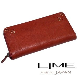 長サイフ 革財布 革 ファスナー 男女兼用 日本製 ライム ナチュレ L8034 lime-japan