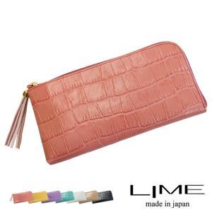 長サイフ 本革 L字 ファスナー レディース 日本製 ライム マキシム クロコ タッセル L8056