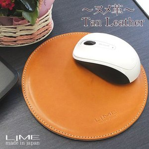 マウスパッド 本革 ヌメ革 丸型 革マウスパッド レザー 日本製 ライム タンレザー L8060 lime-japan