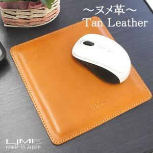 マウスパッド 本革 ヌメ革 角型 革マウスパッド レザー 日本製 ライム タンレザー L8061 lime-japan