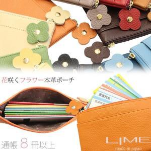 フラワー シリーズ マルチポーチ 革 ポーチ パスポート 通帳入れ L8003 lime-japan
