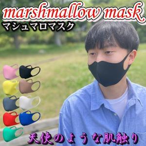 GOGO789【Lサイズ】marshmallowマシュマロマスク 抗菌マスク 肌に優しいマスク カラーマスク  洗えるマスク ポリウレタンマスク|lime-shop-japan