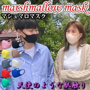 GOGO789【XLサイズ】marshmallowマシュマロマスク 抗菌マスク 肌に優しいマスク カラーマスク  洗えるマスク ポリウレタンマスク|lime-shop-japan
