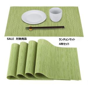 【生活応援キャンペーンSALE】AOKESIランチョンマット、4個セット、テーブルマット、撥水、防汚、断熱材、プレースマット、|lime-shop-japan
