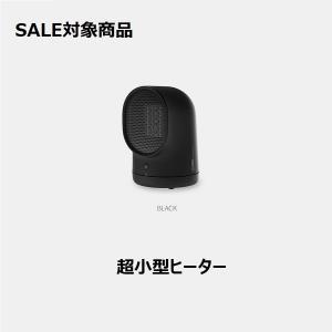 【生活応援キャンペーンSALE】色 : 黒 ヒーター 500 ワットホーム小型パーソナル電気ヒーターファンオフィスデスクトップヒーター|lime-shop-japan