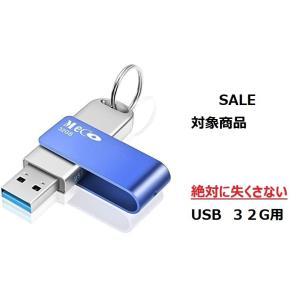 【生活応援キャンペーンSALE】MECO USB 32GB USBメモリ USB3.2 キャップ式 シルバー パソコン パソコン周辺機器 PC|lime-shop-japan