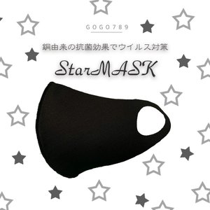 gogo789 Starmask 銅マスク 秋冬用 ブラック 黒 抗菌生地 厚手 あったかマスク|lime-shop-japan
