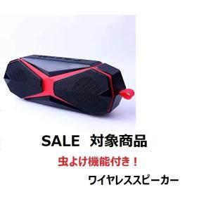 【生活応援キャンペーンSALE】激安特価!Elistooop Bluetoothスピーカー 屋外 ワイヤレス 超音波 虫よけ 防水 アウトドア|lime-shop-japan