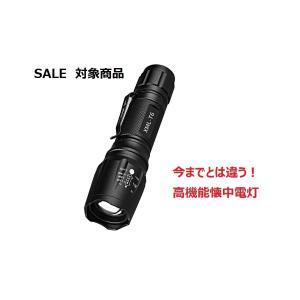 【生活応援キャンペーンSALE】WSKY LED 懐中電灯 強力 超高輝度 電池付き ズーム式5モード SOS点滅 軍用 停電 防災 対策|lime-shop-japan