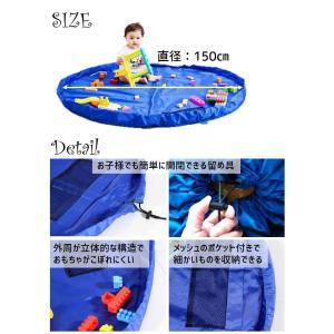 お片づけ おもちゃ プレイマット 収納袋 マッ...の詳細画像1