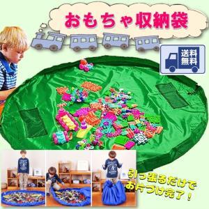 お片づけ おもちゃ プレイマット 収納袋 マット 150cm レゴ lego 収納 ( 緑 )