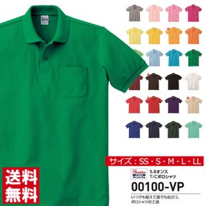 半袖 ポロシャツ メンズ Printstar プリントスター 5.8オンス ポケット付き TC ポロシャツ スポーツ ゴルフ ビズポロ イベント ユニフォーム 00100-VP 通販A15|メンズファッションリミテッド