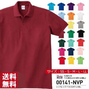 半袖 ポロシャツ メンズ Printstar プリントスター 5.8オンス TC ポロシャツ スポーツ ゴルフ ビズポロ イベント お揃い ユニフォーム 00141-NVP 通販A15|メンズファッションリミテッド