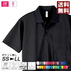 ポロシャツ 半袖 メンズ glimmer グリマー 4.4オンス ドライ ポロシャツ スポーツ ゴルフ ビズポロ イベント お揃い 00302-ADP 通販M15|メンズファッションリミテッド