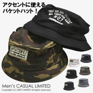 帽子 メンズ レディース バケットハット 迷彩 カモフラ デニム ヒッコリー 無地 通販M3 limited