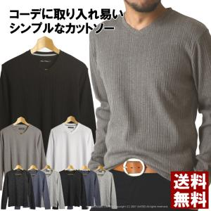 カットソー Vネック 長袖Tシャツ メンズ ロングTシャツ ランダムテレコロンT 通販M15|limited