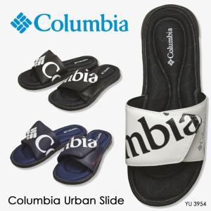 columbia コロンビア アーバンスライド シャワーサンダル メンズ スポーツサンダル スポサン|limited