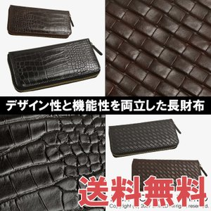 長財布 メンズ ラウンドファスナー ウォレット 通販M3 limited