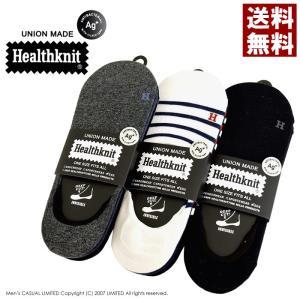 ショートソックス メンズ Healthknit ヘルスニット 3P フットカバーソックス 3足組 靴下 インステップ スニーカーソックス 通販M15|limited