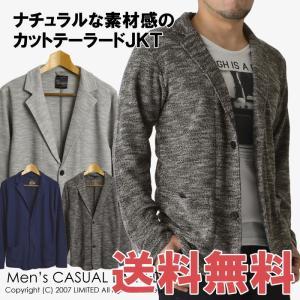 テーラードジャケット メンズ スラブ インレイ 通販M3|limited
